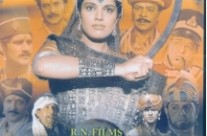 Jhansi Ki Rani Laxmi Bai Films Promo Film Produced & Directed By Rajesh Mittal