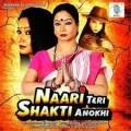Naari Teri Shakti Anokhi