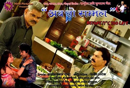 Photo set Ab To Sambhal (1)