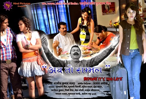 Photo set Ab To Sambhal (2)