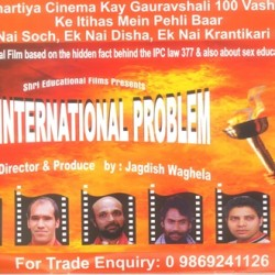 The International Problem A Film By Dr. Jagdish Waghela