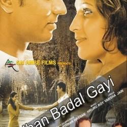 Dulhan Badal Gayee A Film By Sai Ambe Films