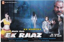 Main Hun Ek Raaz Films Promo A Film By R.K. Nivoriya & Shiv Devi Films Productions Presentation