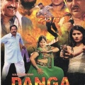 Trrupti Entertainments Presents Danga