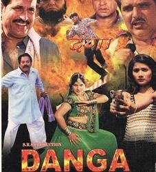 Trrupti Entertainments Presents Danga