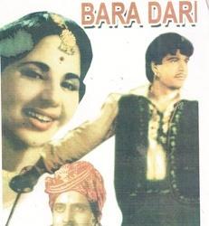 K > Amarnath Productions Baradari