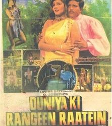 Chetna Arts Presents Duniya Ki Rangeen Raatein