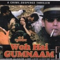 Rajbal Films presentation Who Hai Gumnam