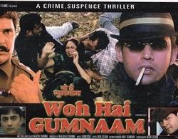 Rajbal Films presentation Who Hai Gumnam