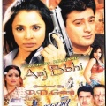 AAJ BHI A Film By P. D. Garg