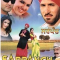 Malwa Productions Punjabi Film Sarpanch