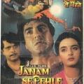 J.R. Films Presentation Janam Se Pehle