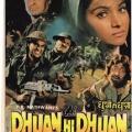 P.R Nathwani's Dhaun Hi Dhaun