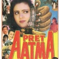 Pret Aatma Of Nirmala Movies