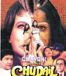 Chandni Bani Chudail Of R. N. Films